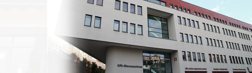 Header-Motiv KfH e.V. Bochum