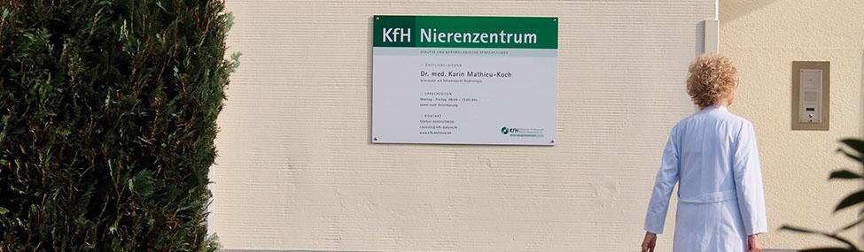 Header-Motiv KfH e.V. Neuwied