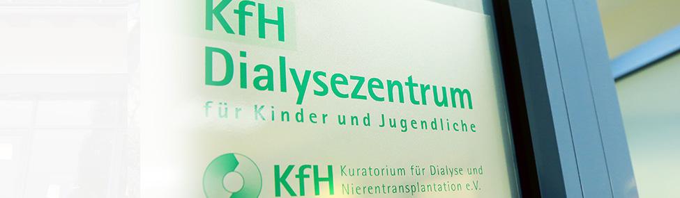 Header-Motiv KfH e.V. Erlangen